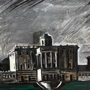 Библиотека Румянцева